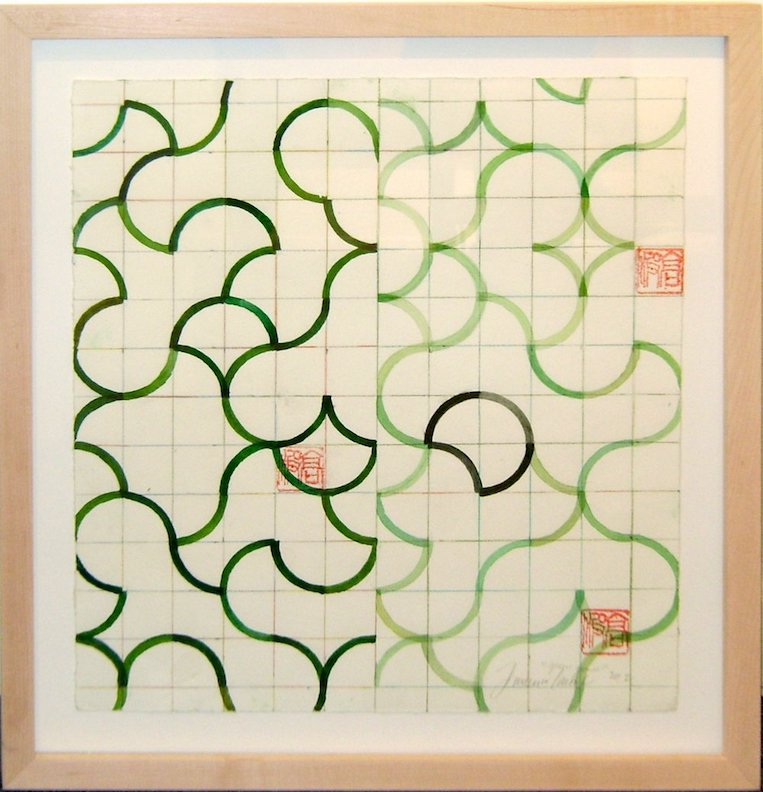 Francisco Castro Lenero    Green Games ,  2012  Watercolor & graphite on paper 15 x 14 inches  $2,500 Offered at: $1,600      I'm Interested!