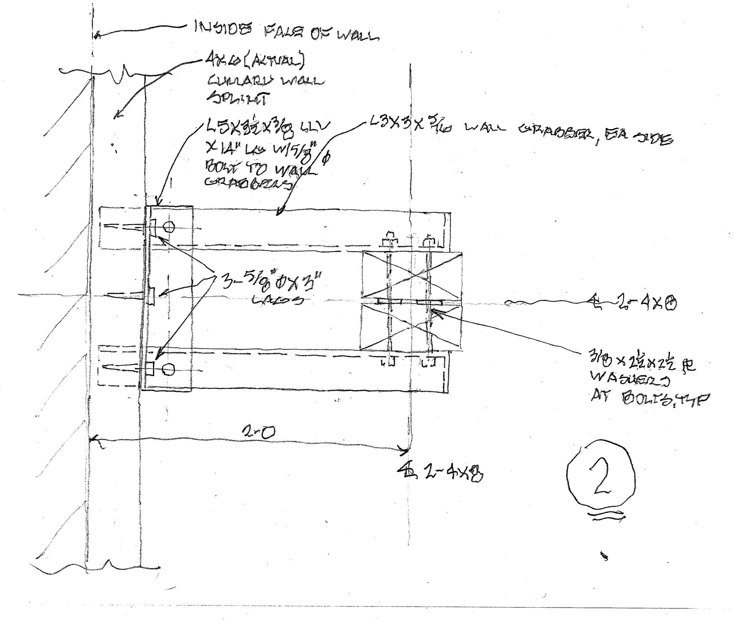 Engineering - 5.jpg