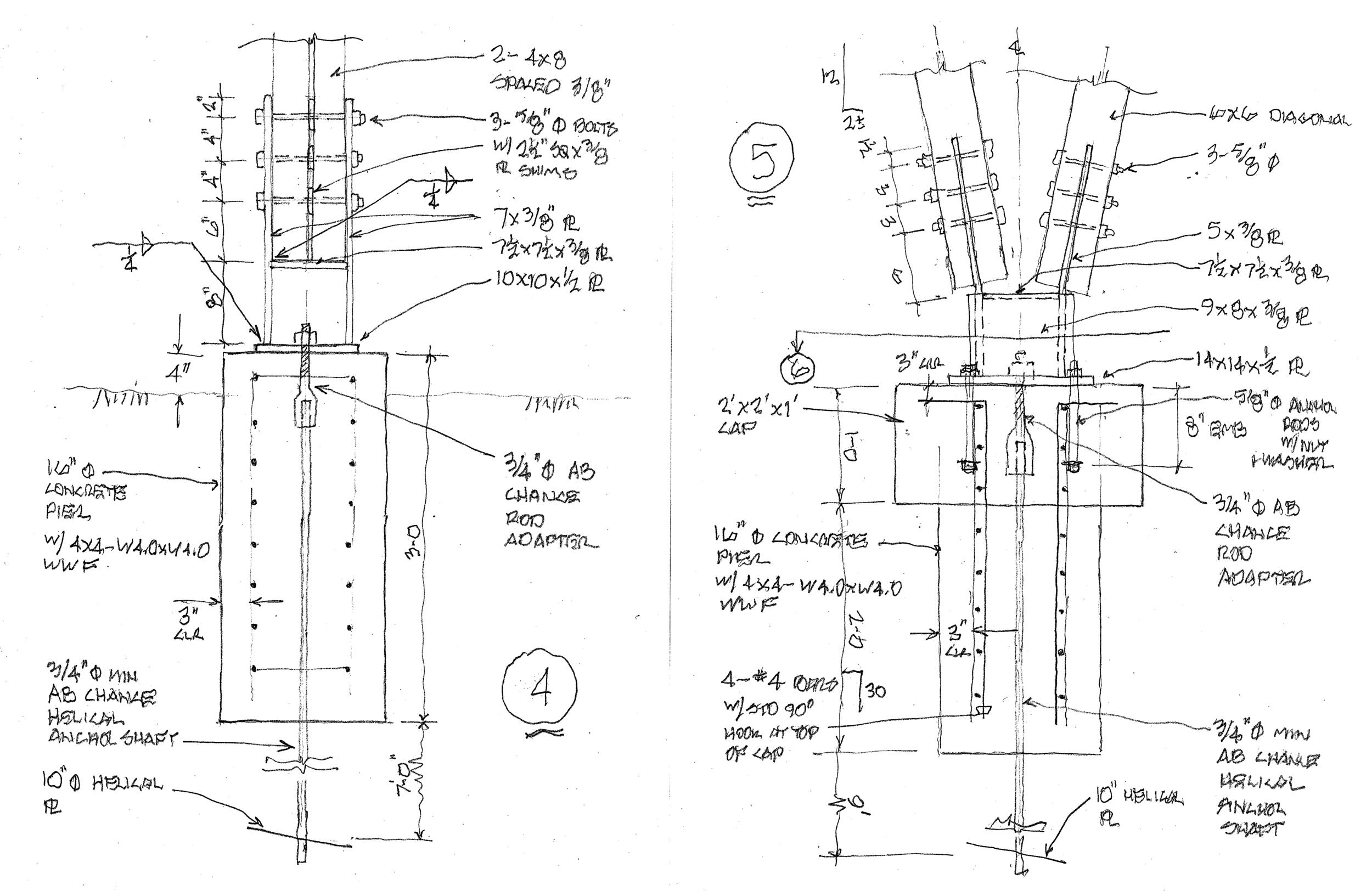Engineering - 8.jpg