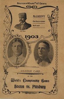 1903WorldSeries.png