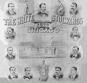 300px-1876_Chicago_White_Stockings.jpg