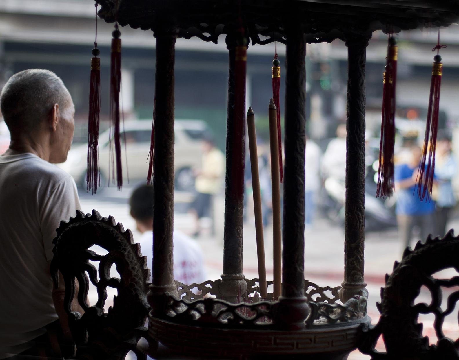 Incense Burner, Taiwan