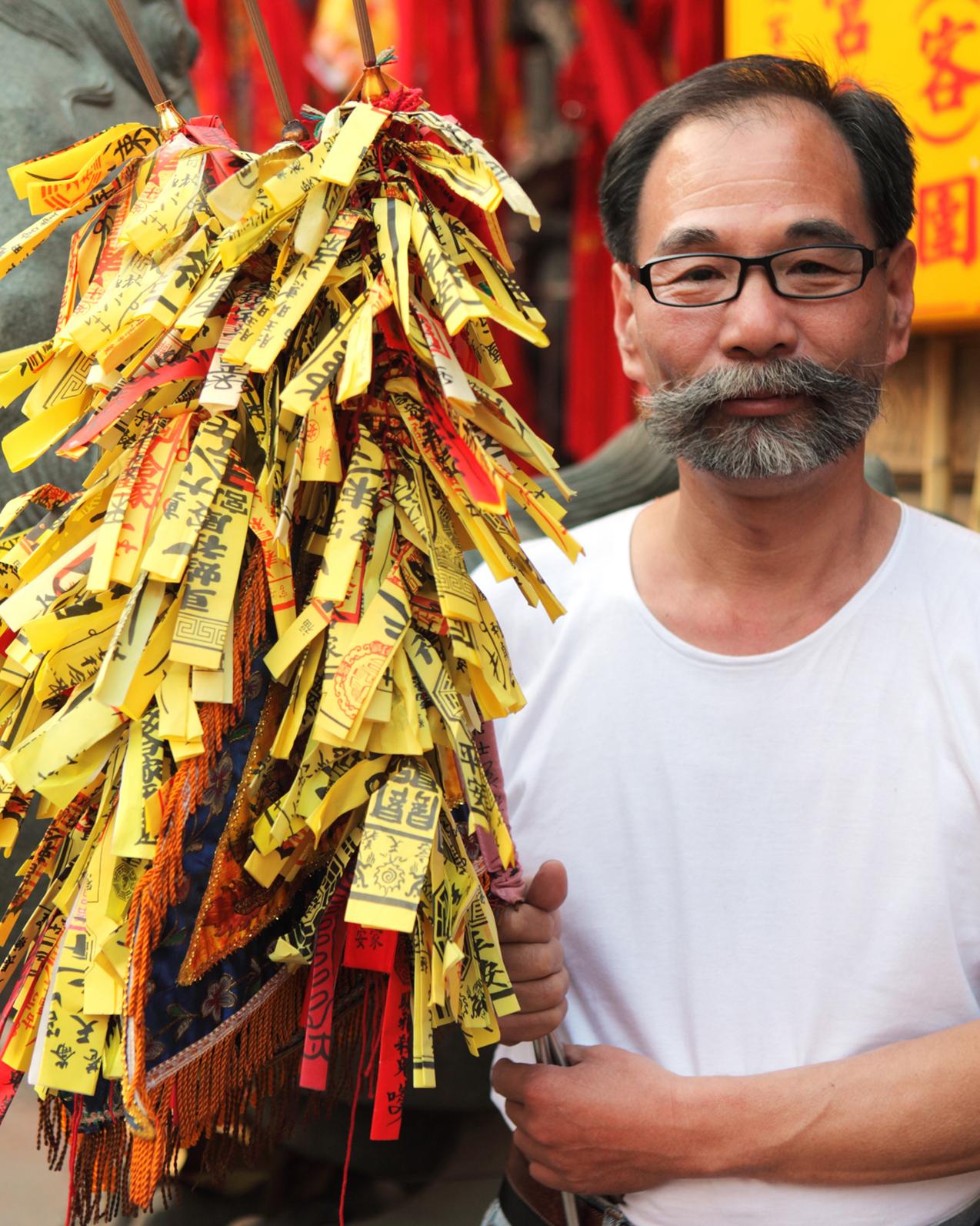 Mazu Pilgrim, Taiwan