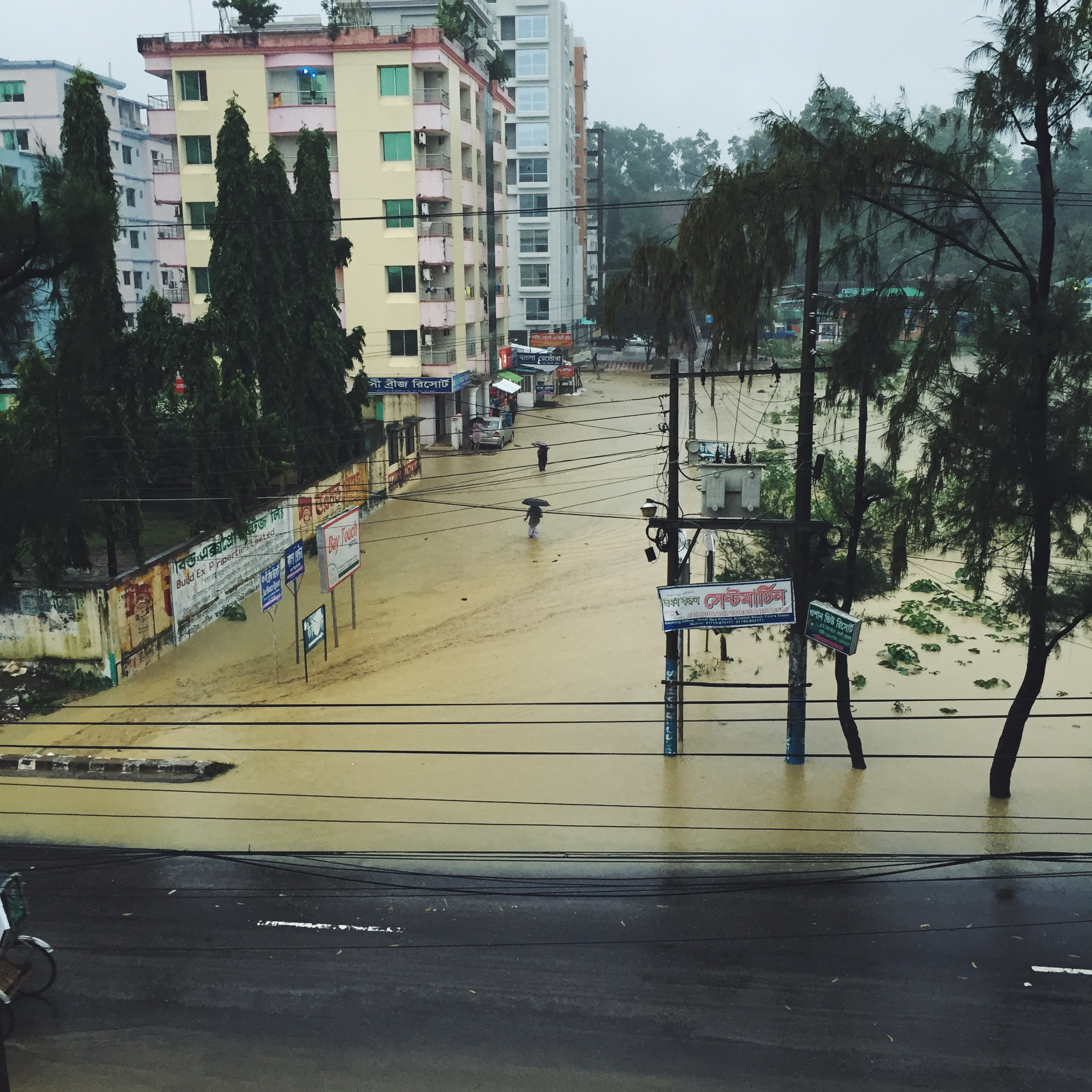 Cox's Bazar - The street across from our hotel completely flooded