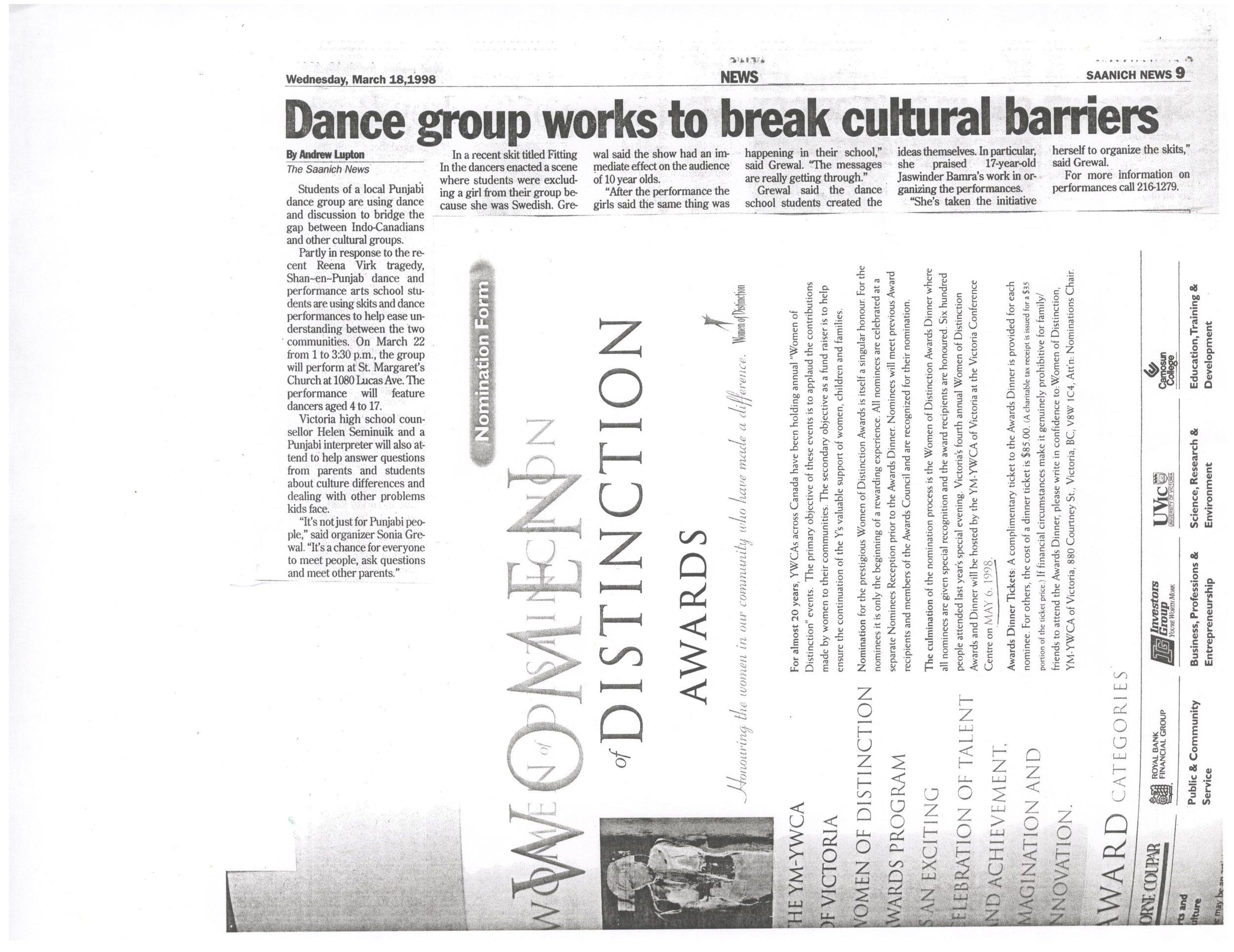 1998_dance_group_works_to_break_cultural_barriers.jpg