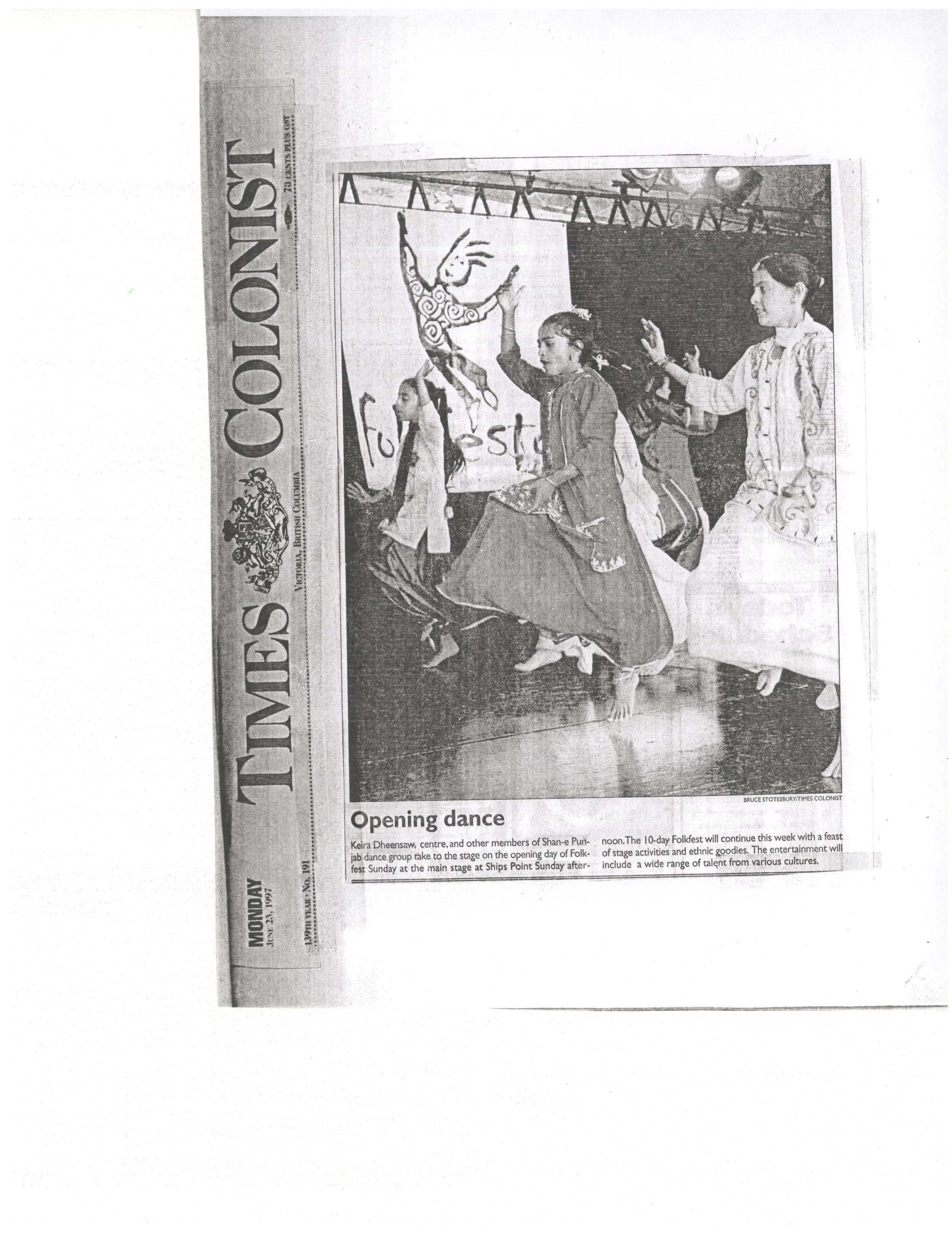 1997_opening_dance.jpg