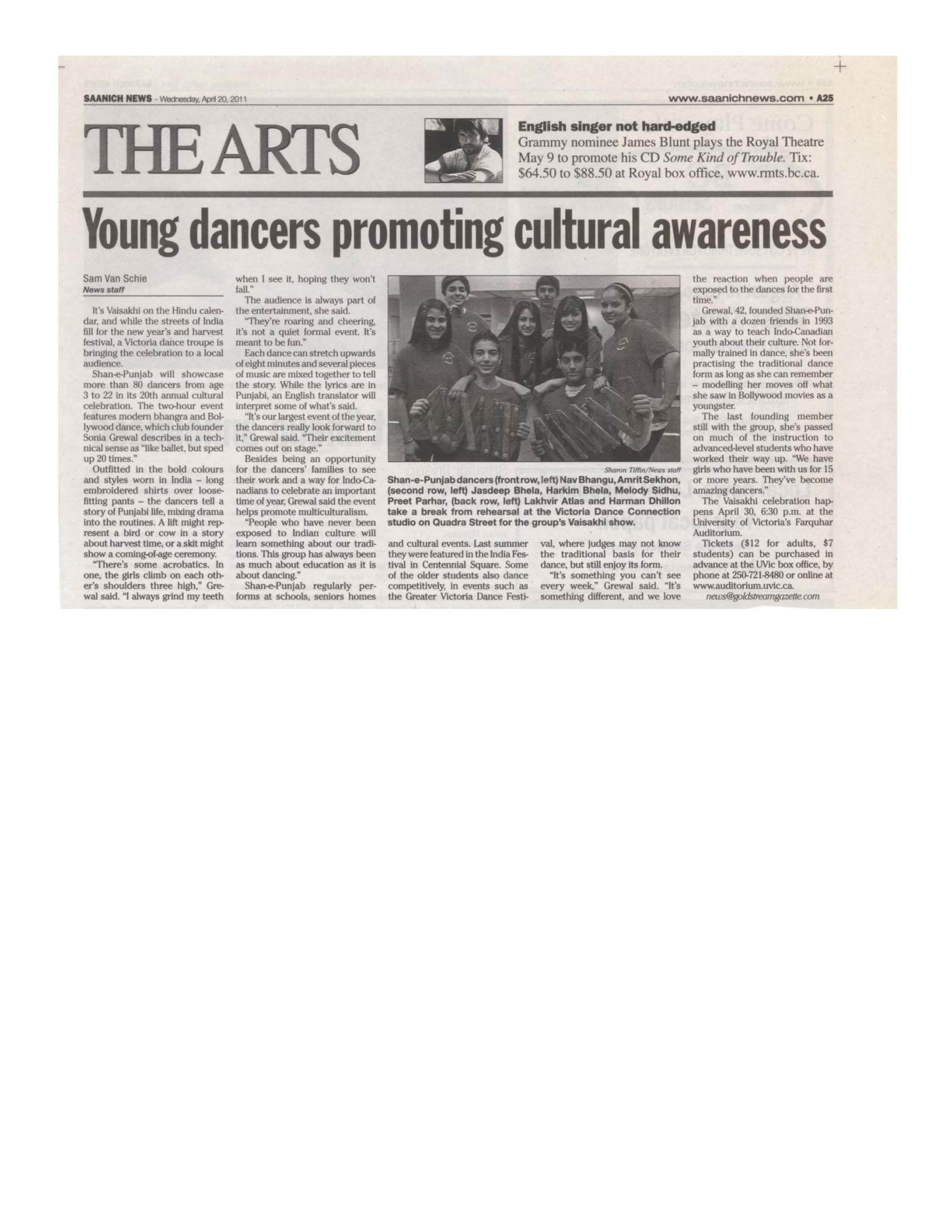2011_young_dancers_promoting_cultural_awareness.jpg