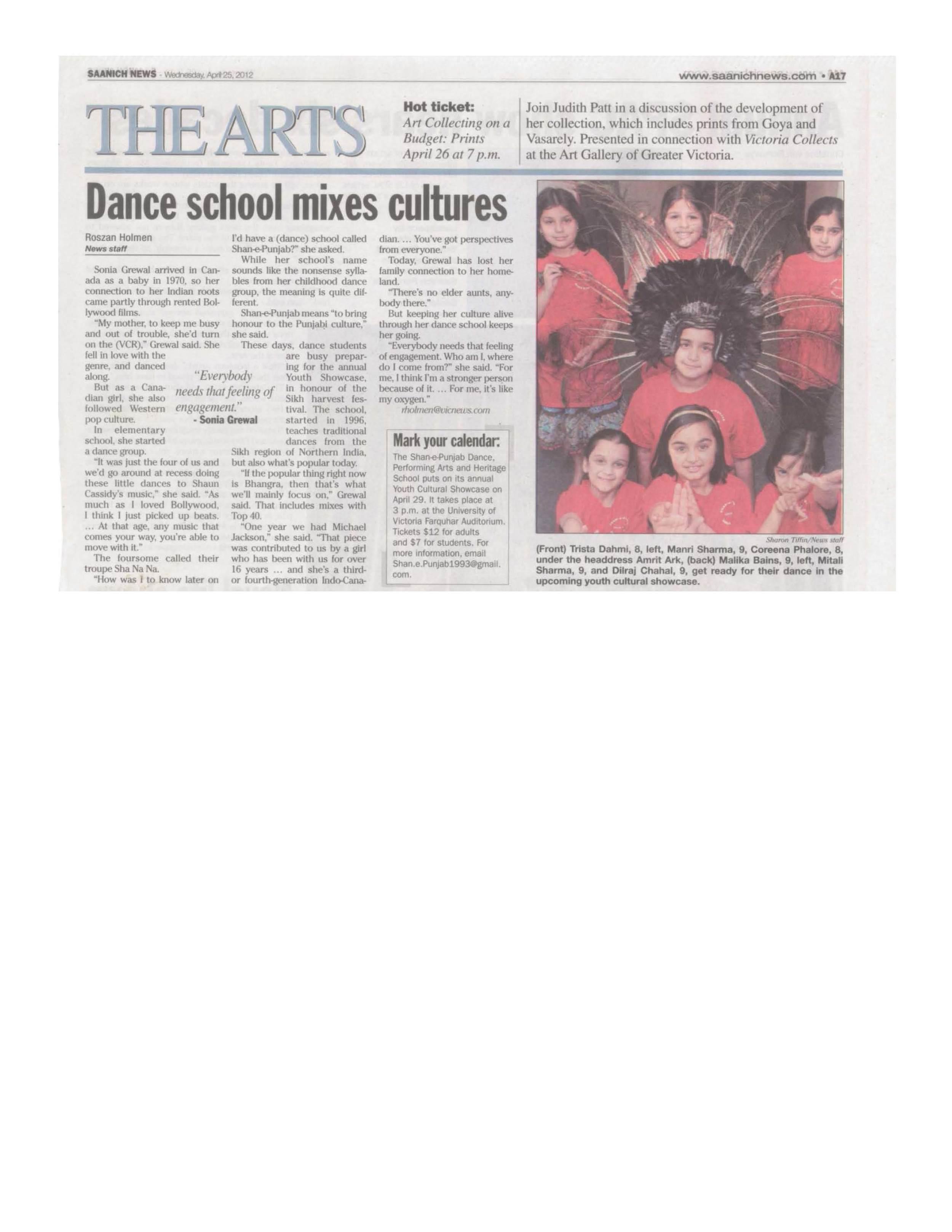 2012_Dance_school_mixes_cultures.jpg