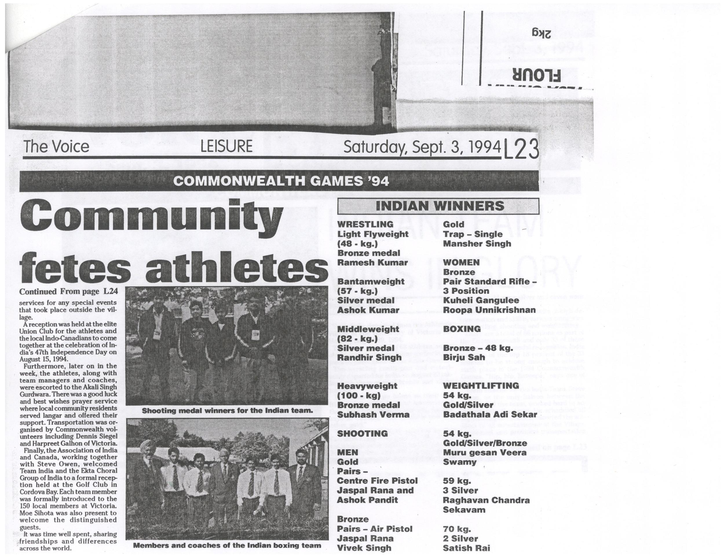 1994_community_fetes_athletes.jpg