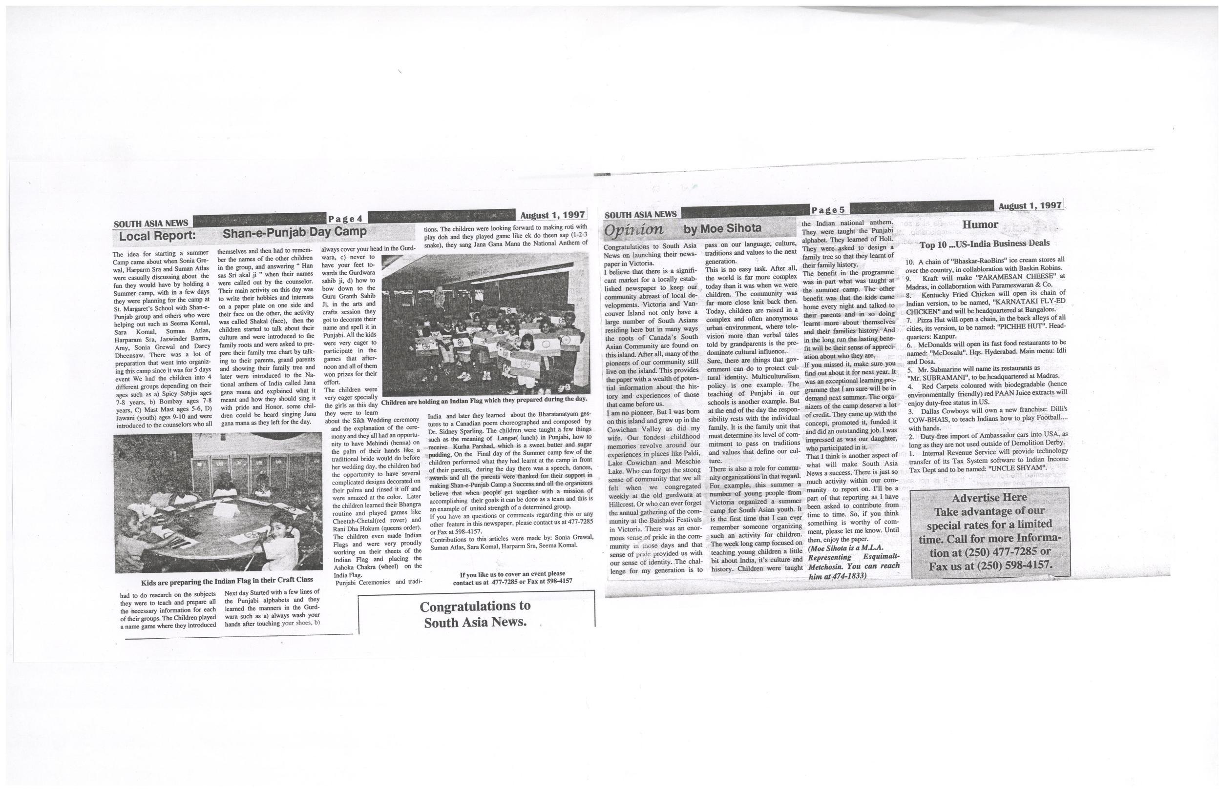 1997_shan-e-punjab mo sihota article camp.jpg