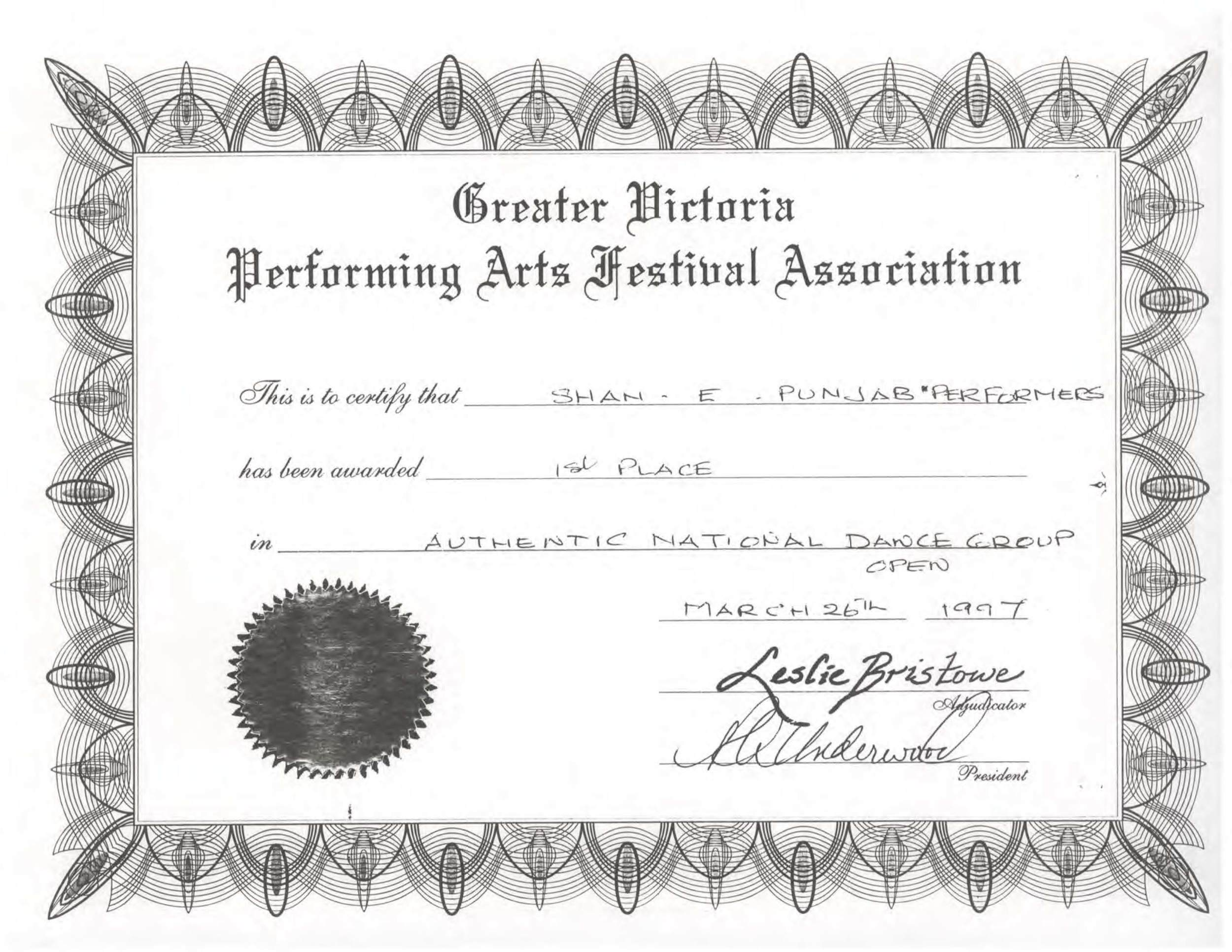 GVPAF 1997 First Place Certificate.jpg