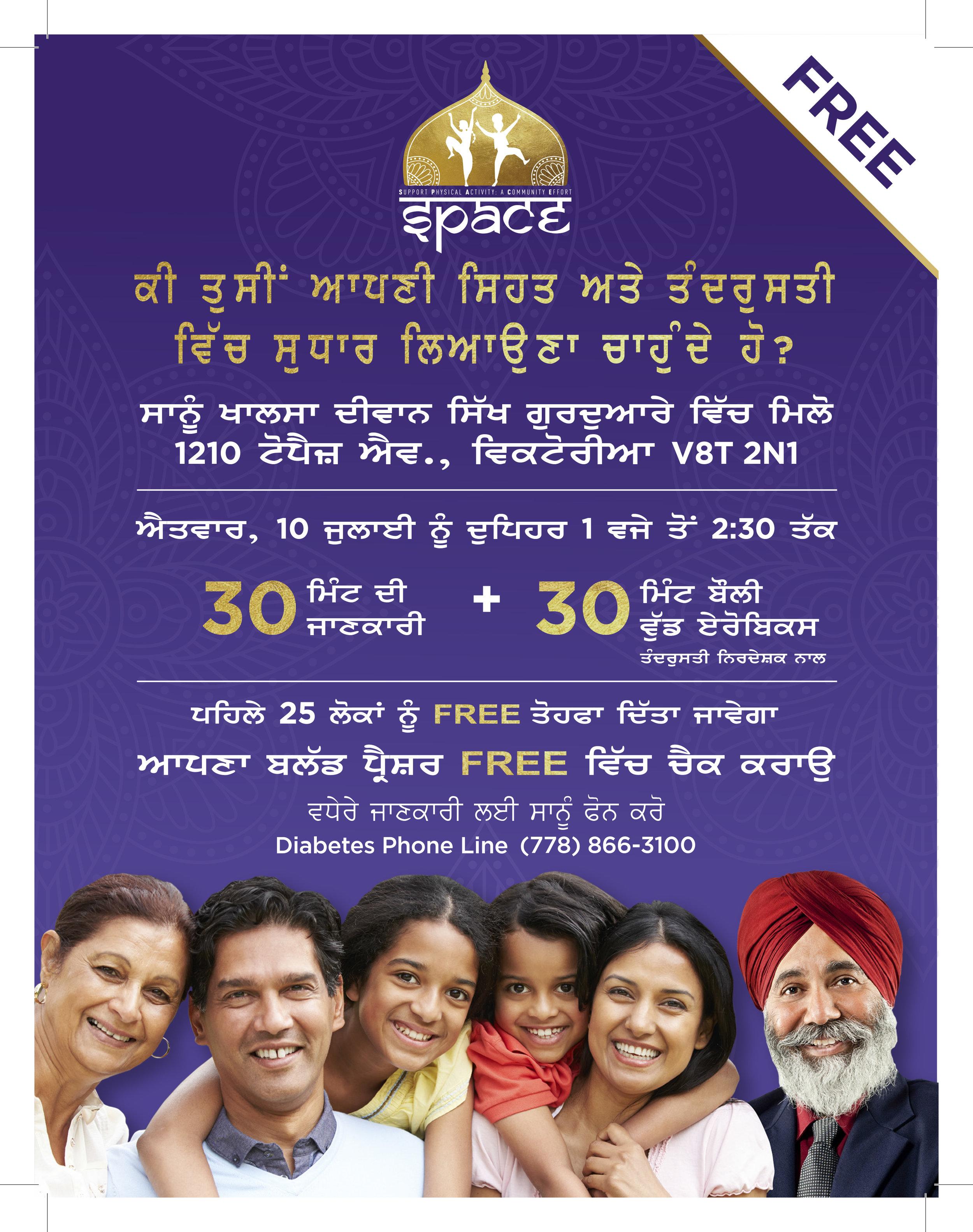 SPACE Flyer - Punjabi.jpg
