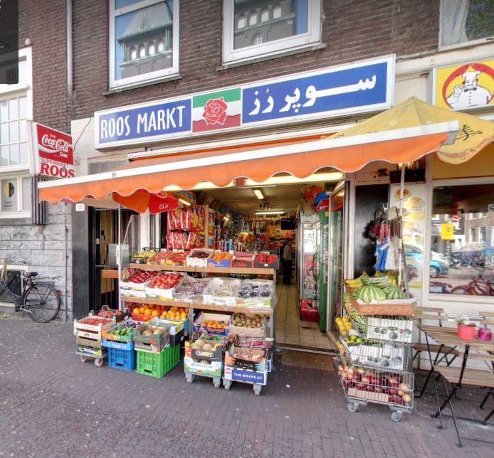 Perzisch saffraan ijs en faloodeh koop je bij Super Rooz in Amsterdam
