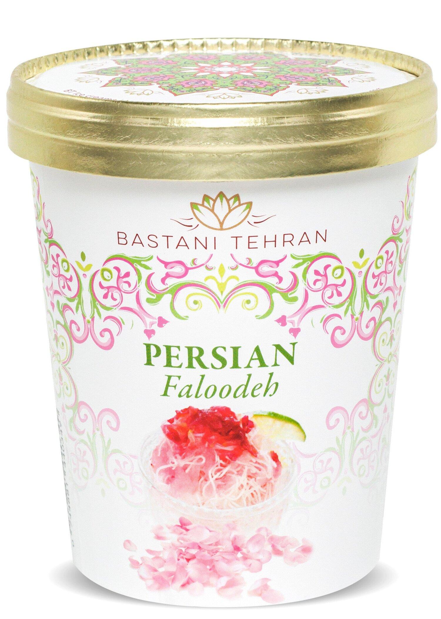 Was bedeutet ich liebe dich auf persisch