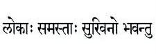 sanskrit-definition-yoga.jpg