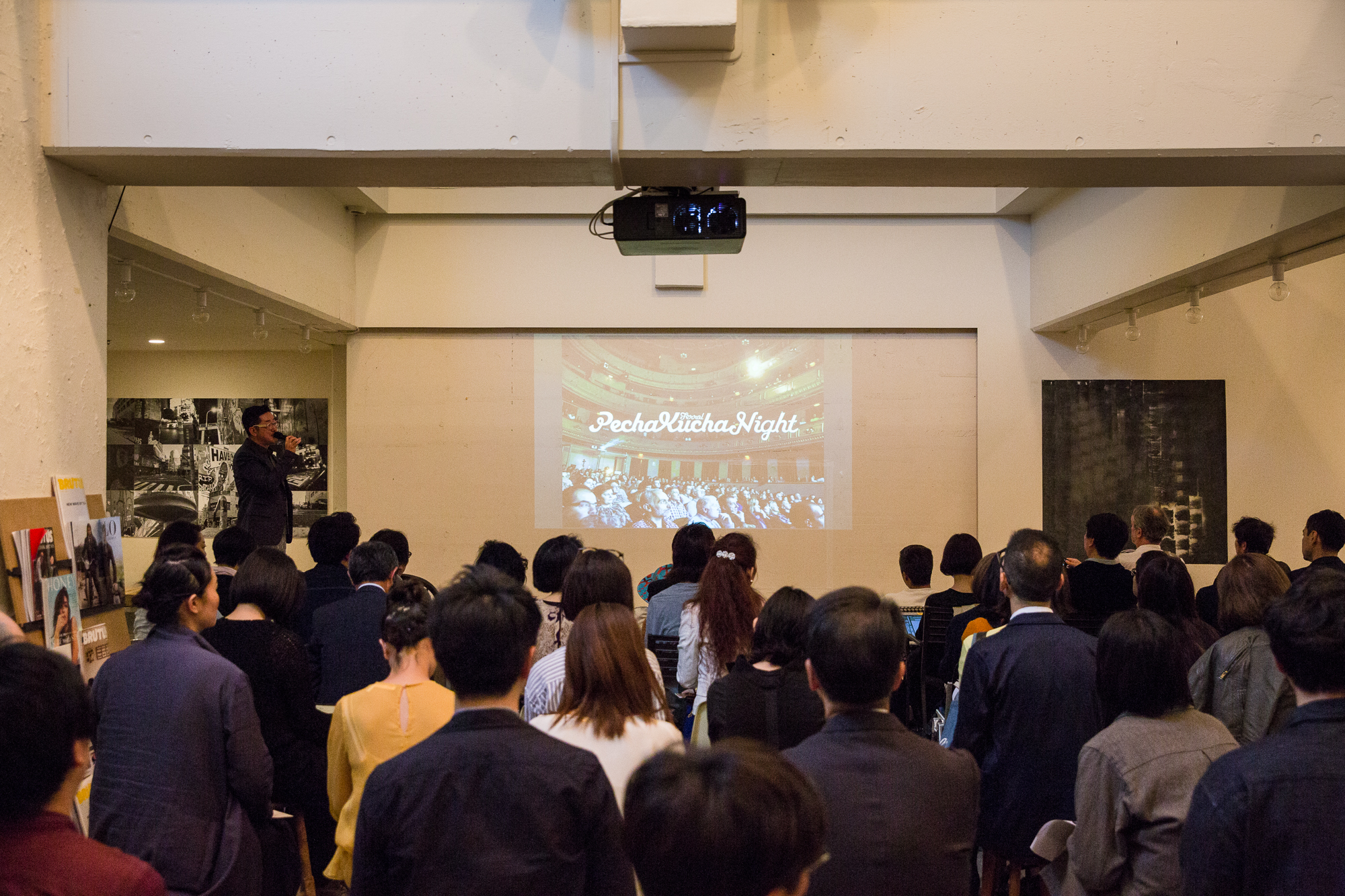 The opening event for DESIGNART will be a huge 1000+ person PechaKucha Night.