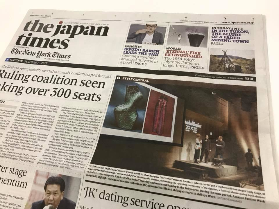 We even made the front page of The Japan Times!