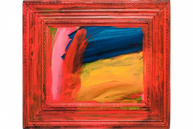 Howard Hodgkin  -  Going for a Walk with Andrew.