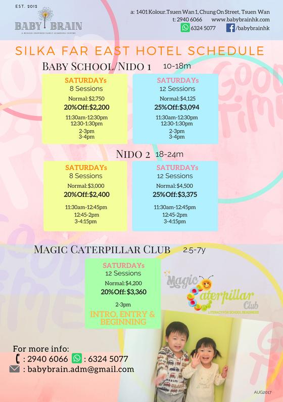 Silka Far East Schedule
