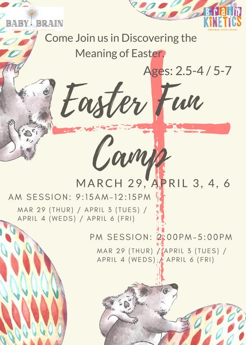 2018 Easter Fun Camp 1of2
