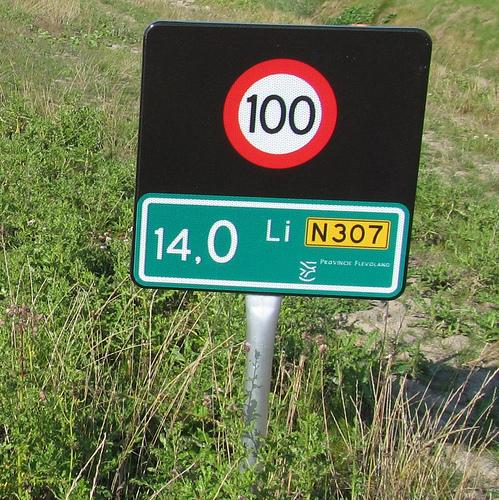 Photo Credit:  European Roads