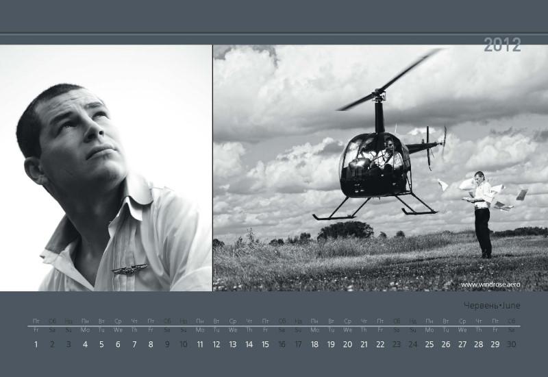 Windrose_Desktop-Cal2012.print_Страница_12.JPG