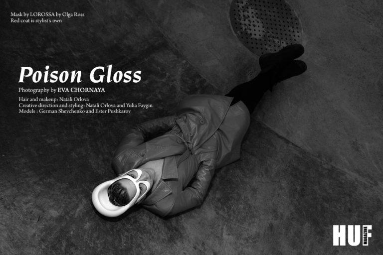 PoisonGloss_EvaChornaya_HUFMag_01-768x512.jpg