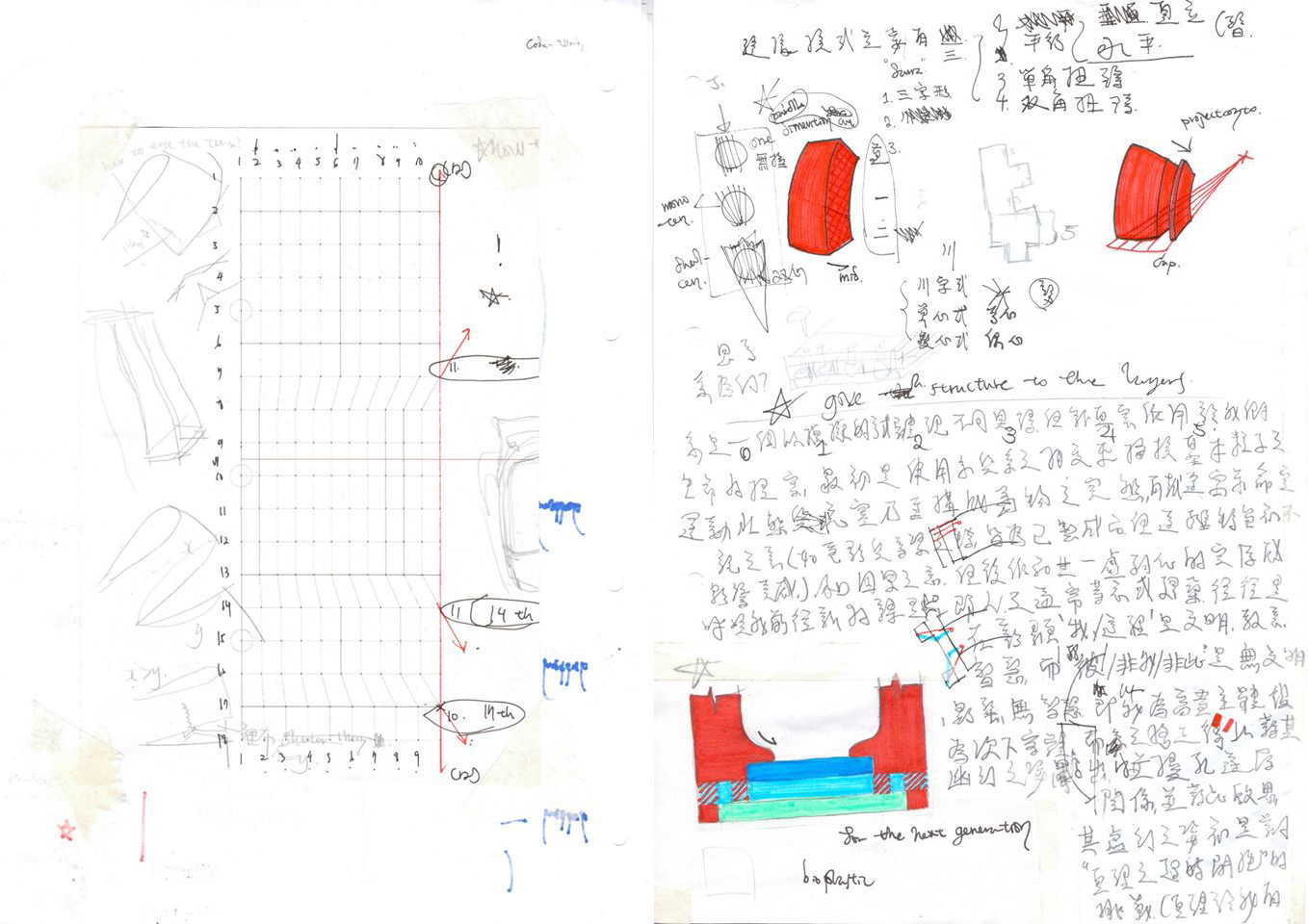 A glimpse of project XI's sketchbook.