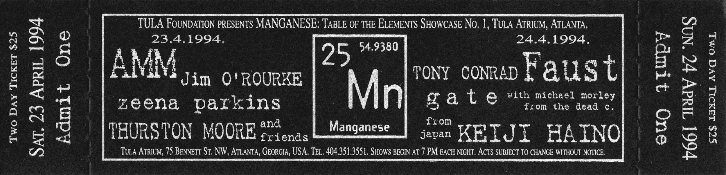 manganese admit one.jpg
