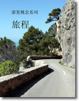 the-journey-participant-book-chinese.jpg