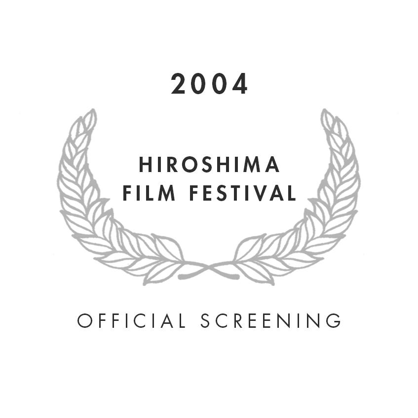 2004_Muka_Hiroshima_Laurel.png