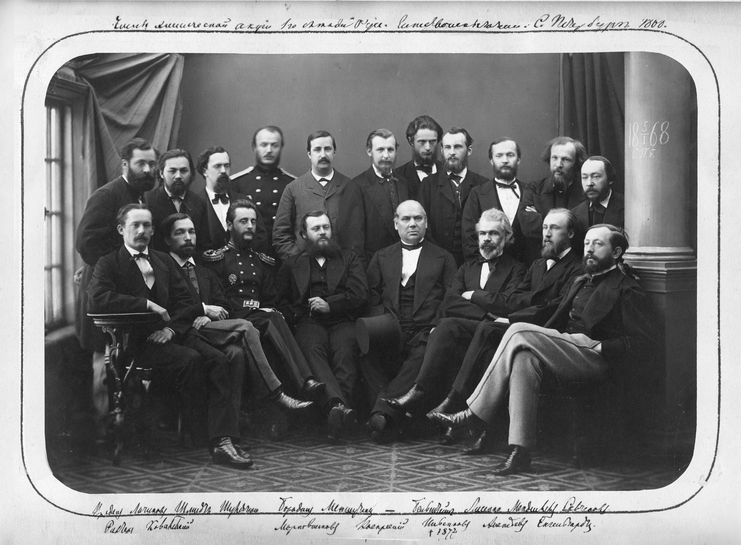 The founding members of the Russian Chemical Society, including Borodin and Mendeleev, pose for a photo in 1868.  Serge Lachinov Wikimedia Commons  (public domain)