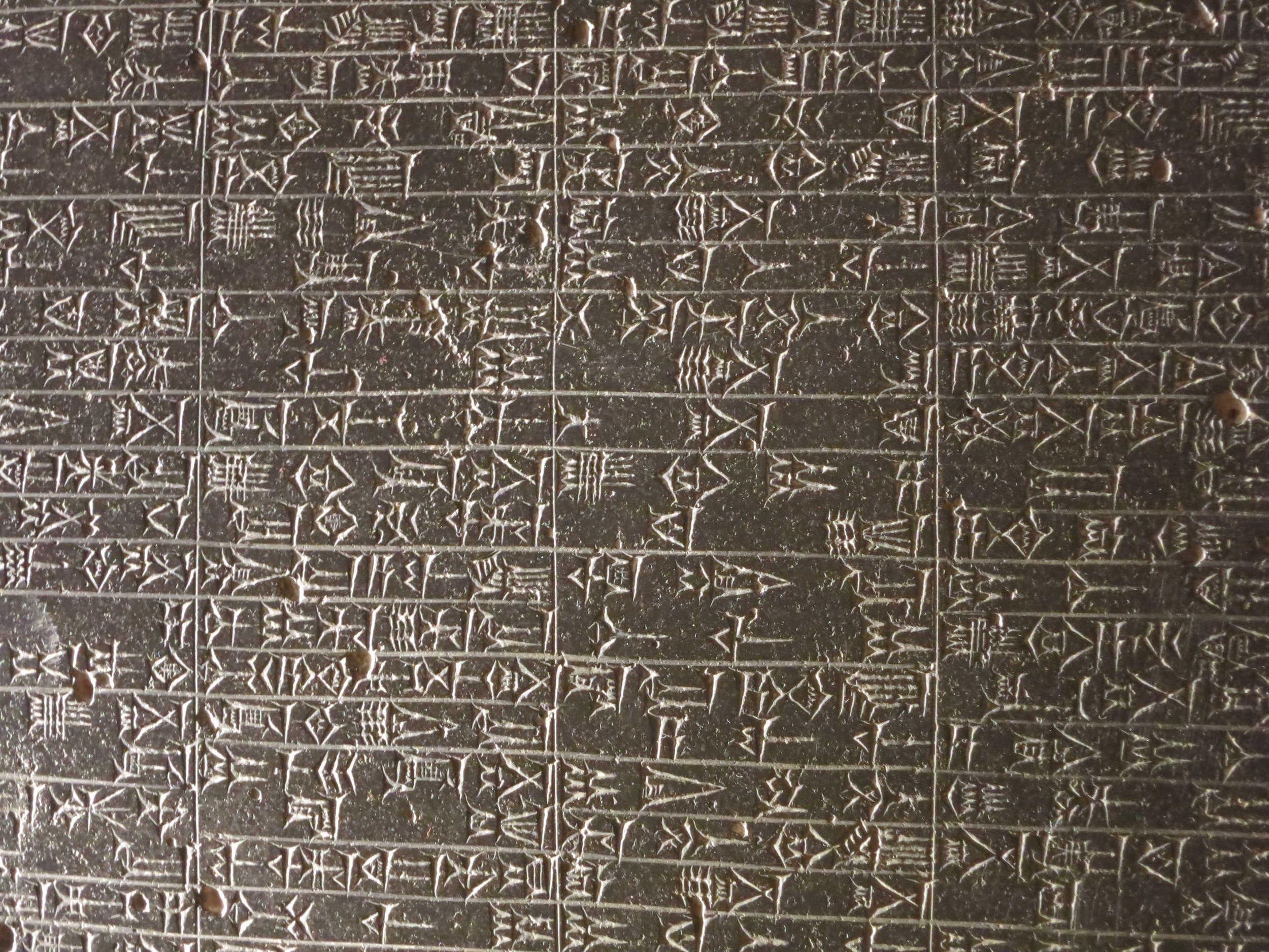 These inscription in Akkadian cuneiform are on display at the Louvre in Paris.   John S. Y. Lee/Flickr  (CC BY-SA 2.0)