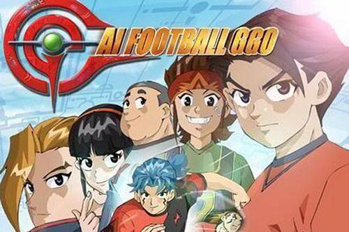 GGO Football