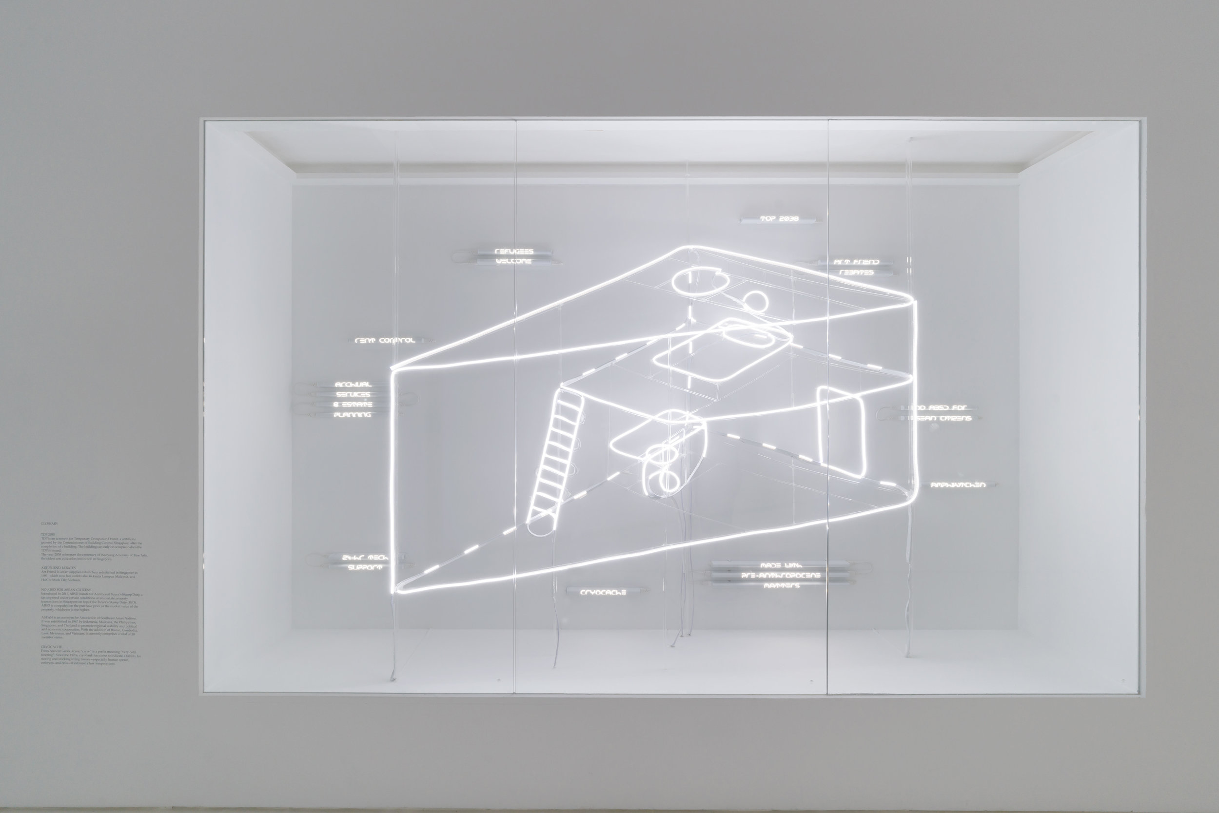 Michael Lee, Creatif Compleks, project in The Vitrine, NTU CCA Singapore, 17 March – 9 September 2018, installation view. Courtesy NTU CCA Singapore.