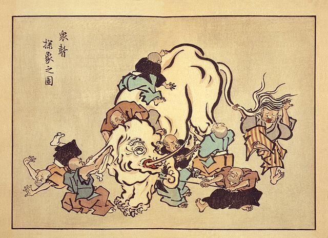 """Blind monks examining an elephant"", an ukiyo-eprint by Hanabusa Itcho (1652–1724)."