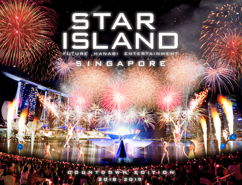Star Island.jpg