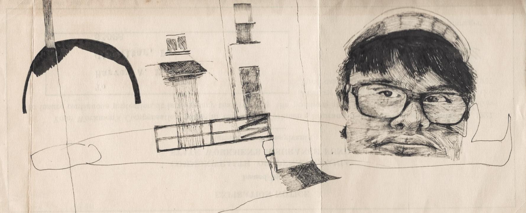 Pen Drawings_11.jpg