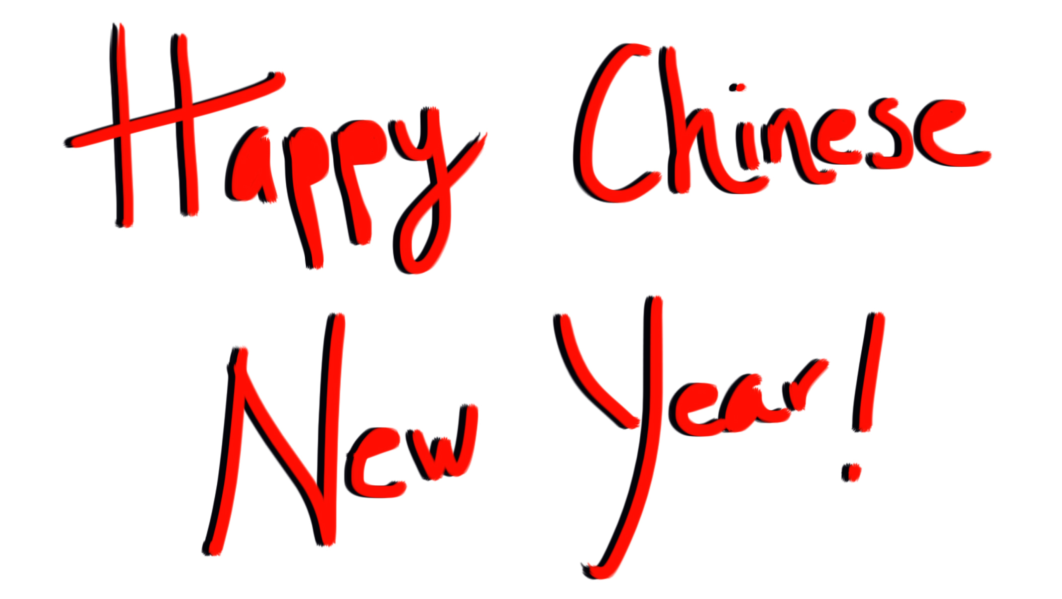 chines new year lettering2.jpg