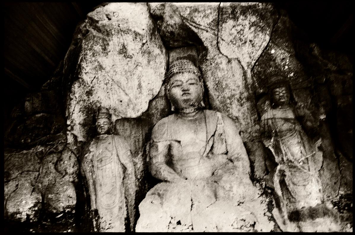 Usuki Buddha. Usuki, Kyushu