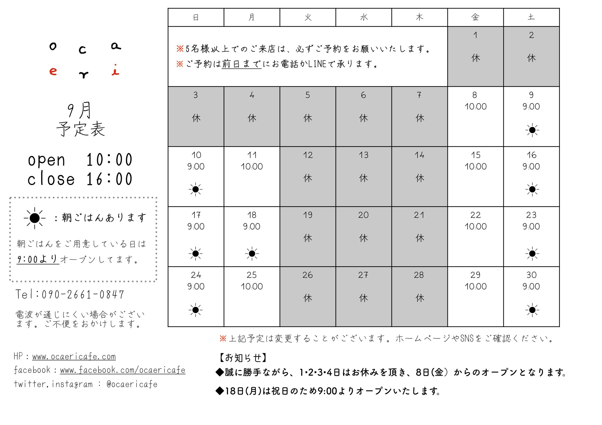 0001-16.jpg