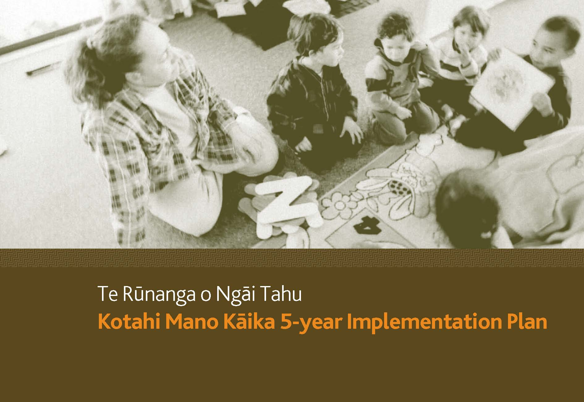 KMK 5 Year Plan 2006