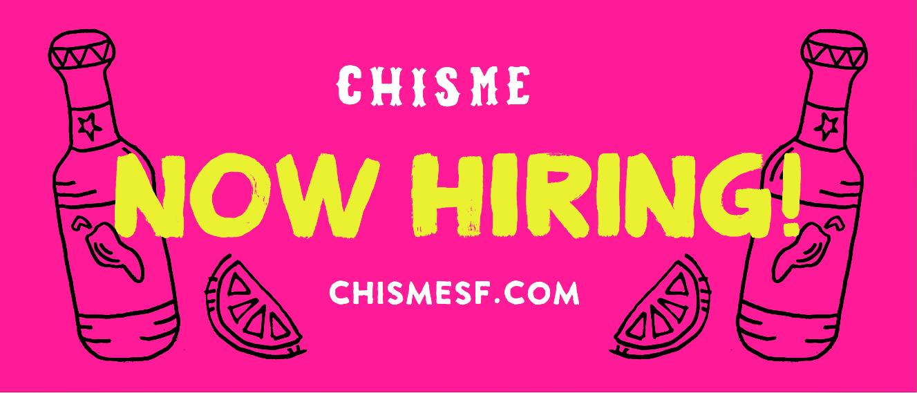 Now hiring digital banner - click for details