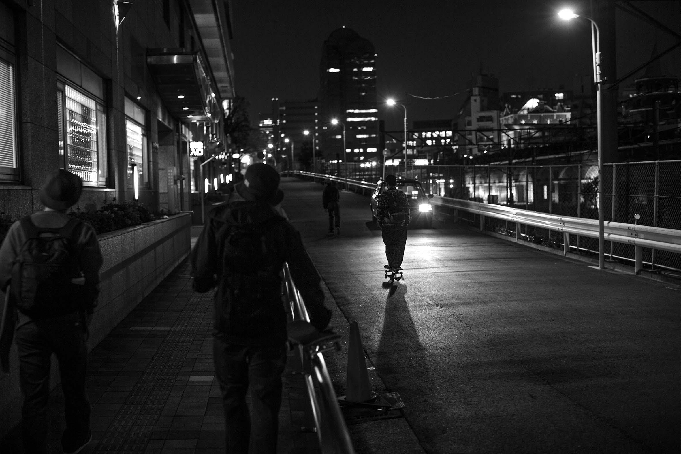 Tokyo. 2016.