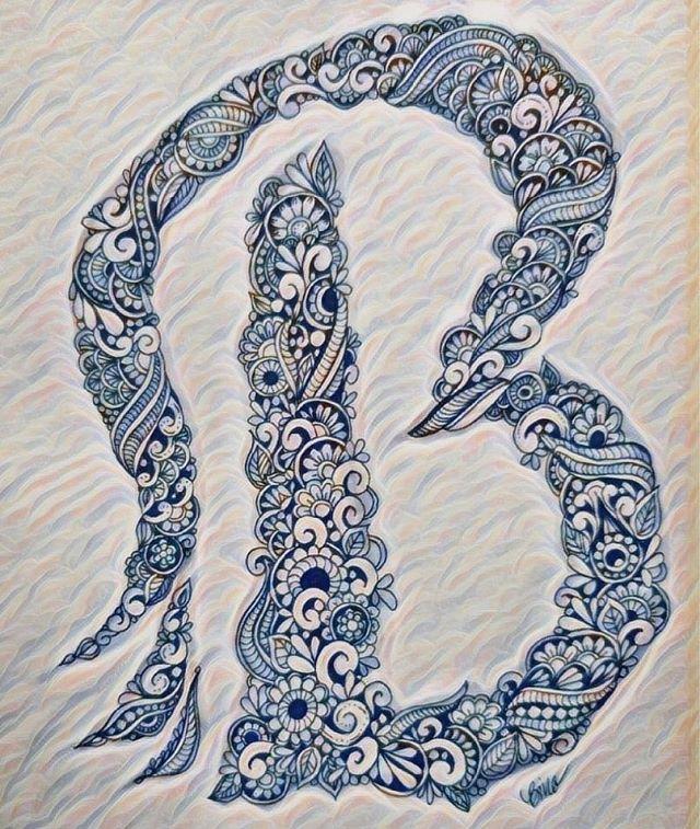 B Zen😊 #B #zentangle #lovezen #zendoodle  #zenart #artgallery #artstagram #inkartist #ink #freehand #sketch #instartpics #instagram #mandala #zentanglekiwi  #mandalauniverse #mandalala #zen #drawing #colors #zendala #artistoninstagram #lettering #letter #letterB