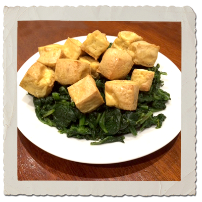 Baked Tofu Cubes with Spinach and Garlic