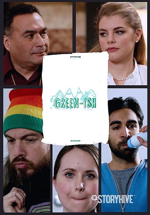 Green-ish_BoxArt.jpg