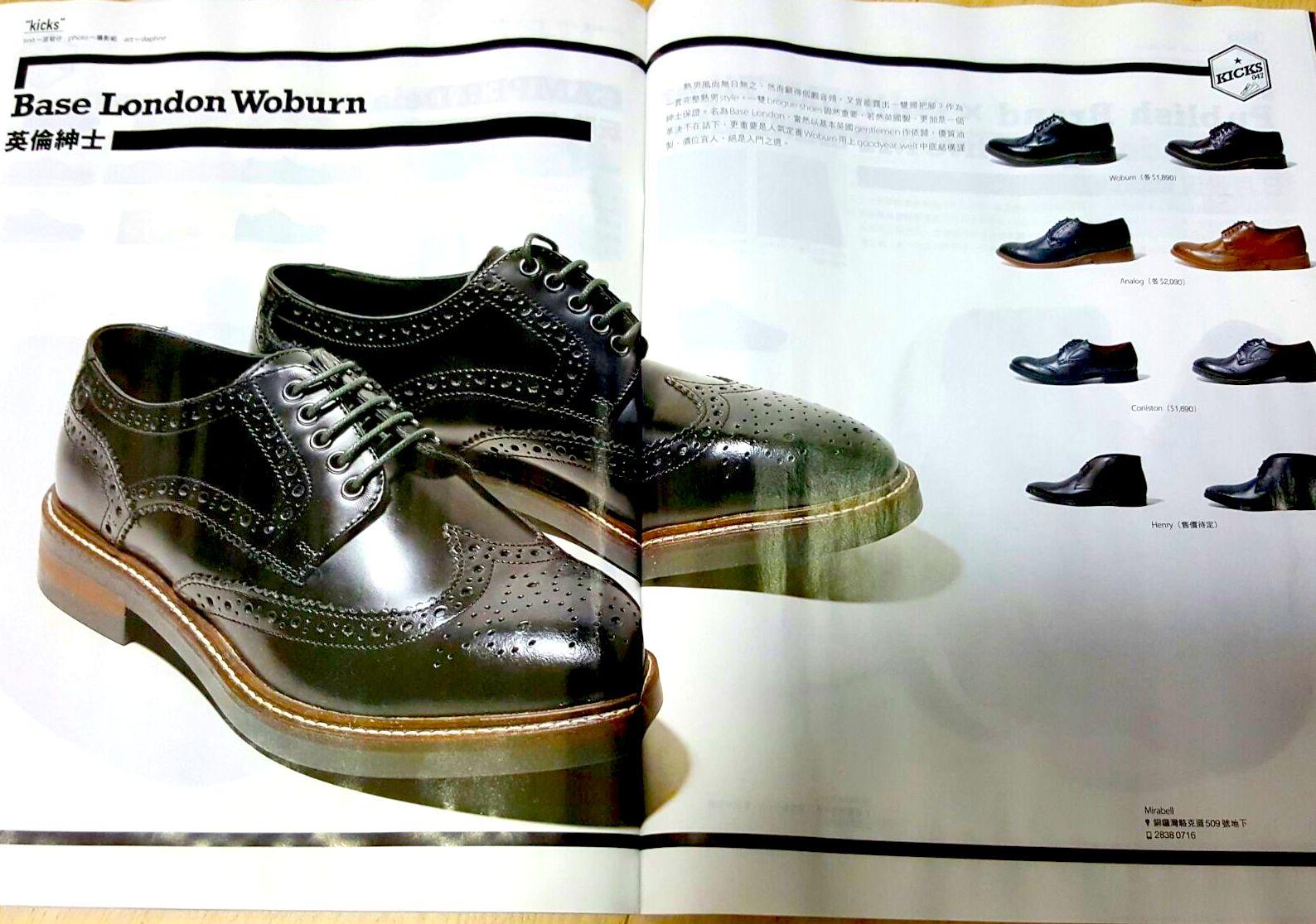 woburn magazzine image1.jpeg
