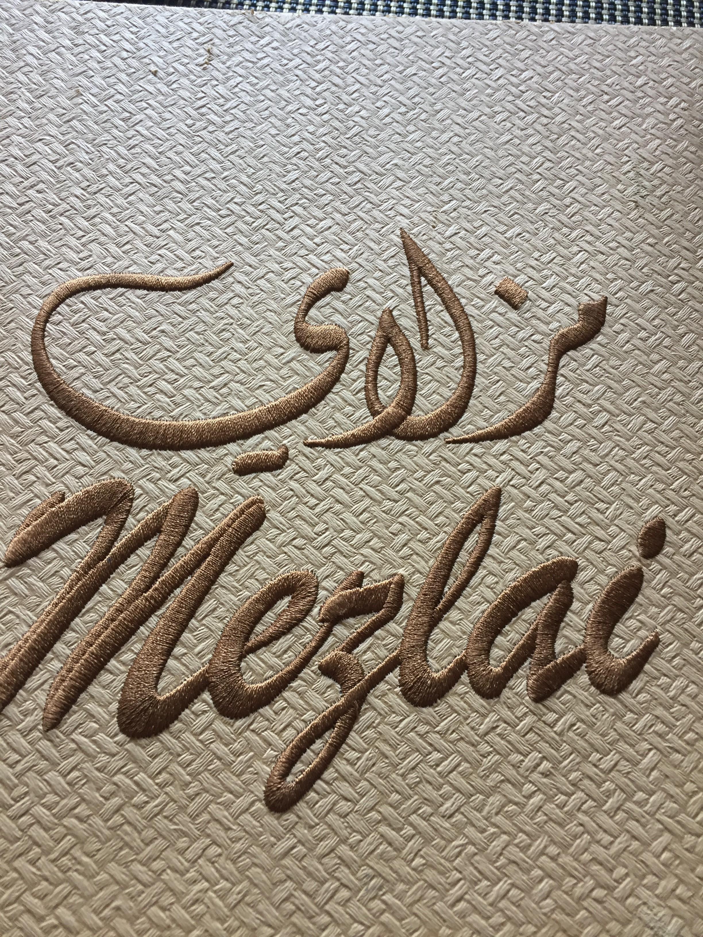 Abu_Dhabi_iiiii.jpg