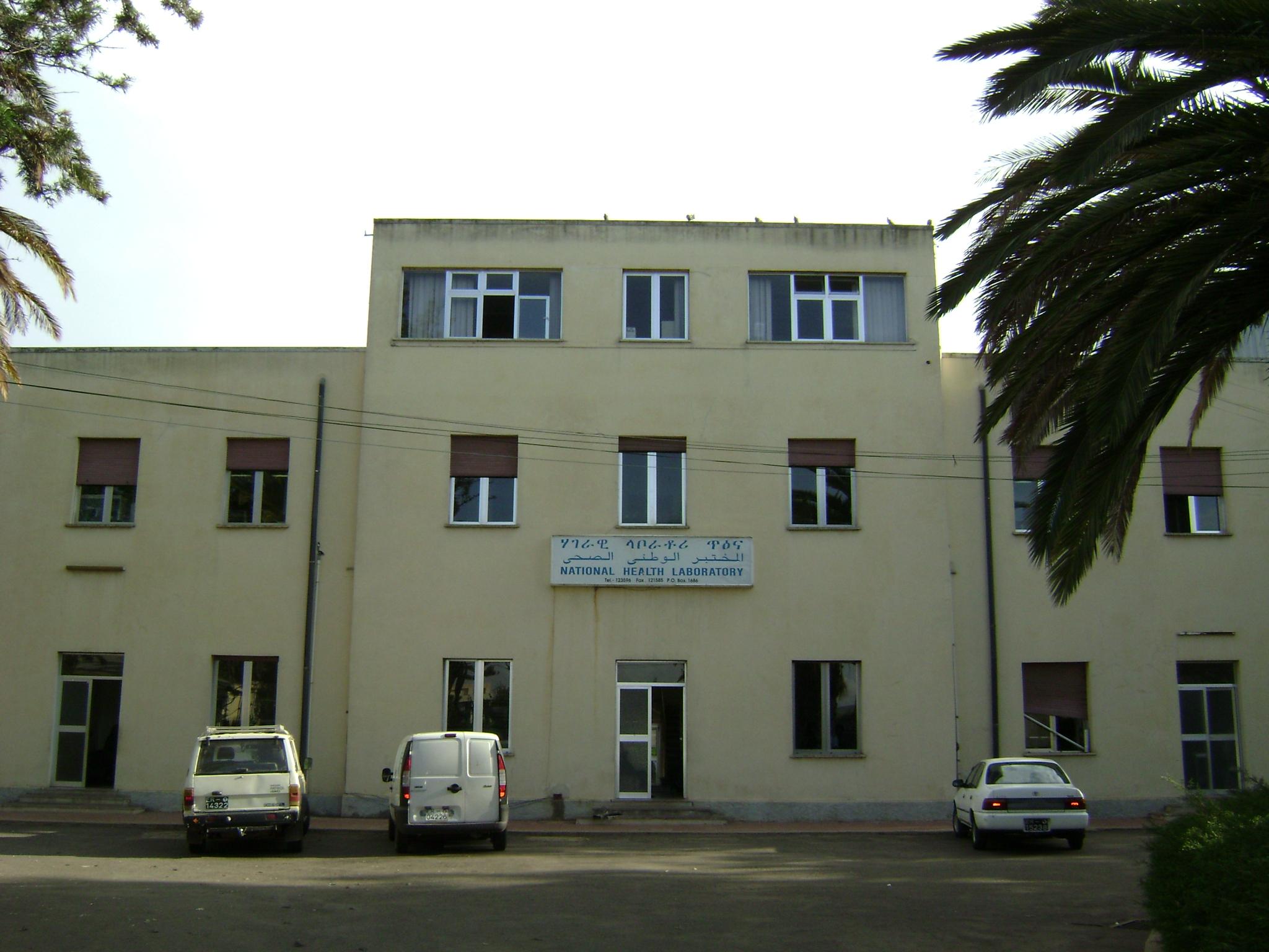 006_National Health Labs.JPG